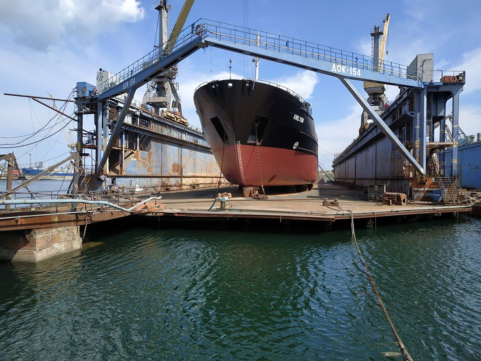 Shipyard in Ukraine